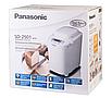 Автоматическая хлебопекарня Panasonic SD-2501, фото 10