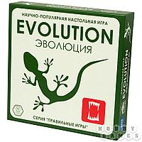 Настольная игра: Эволюция, арт. 13-01-01