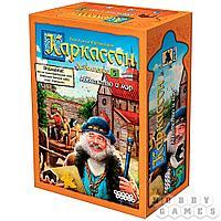 Настольная игра: Каркассон 5: Аббатство и мэр, арт. 915222