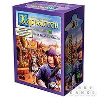 Настольная игра: Каркассон 6: Граф, король и культ, арт. 915223