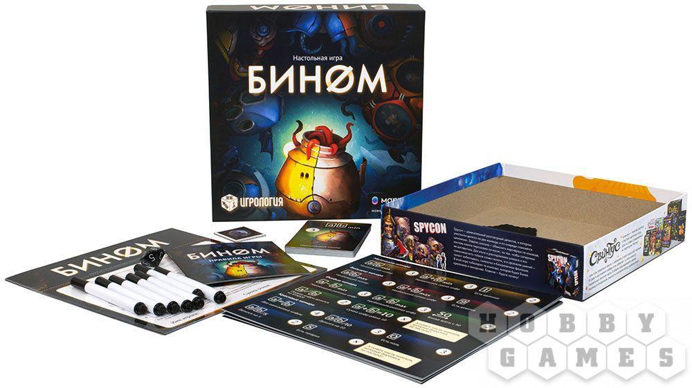 Настольная игра: Бином, арт. 915231 - фото 2