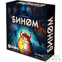 Настольная игра: Бином, арт. 915231