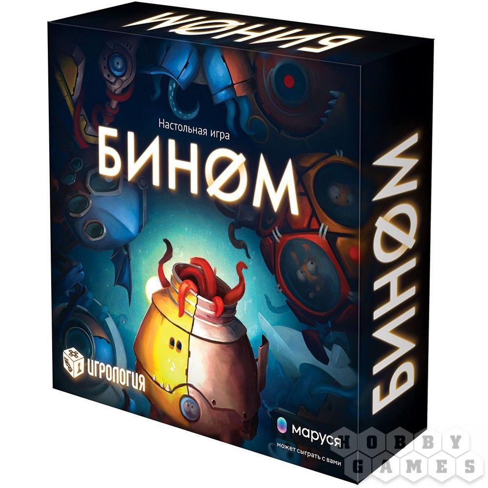 Настольная игра: Бином, арт. 915231 - фото 1