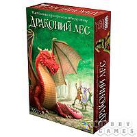 Настольная игра: Драконий лес, арт. 915193