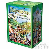 Настольная игра: Каркассон 8: Мосты, замки и базары, арт. 915224