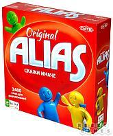 Настольная игра: ALIAS (Скажи иначе-3), арт 53364