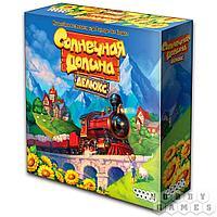 Настольная игра: Солнечная долина Делюкс, арт. 915041