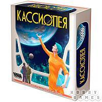 Настольная игра: Кассиопея, арт. 915051