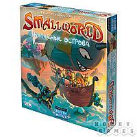 Настольная игра: Small World: Небесные острова, арт. 915177