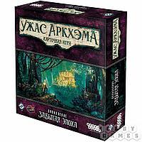 Настольная игра: Ужас Аркхэма. Карточная игра: Забытая эпоха, арт. 915172