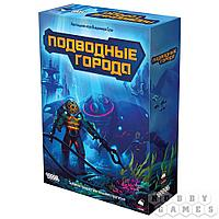 Настольная игра: Подводные города, арт. 915112