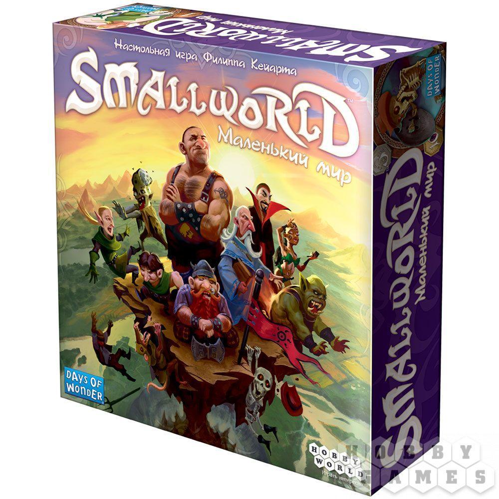 Настольная игра: Small World: Маленький мир, арт. 1605 - фото 1