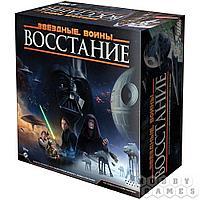 Настольная игра: Звёздные Войны: Восстание, арт. 181956