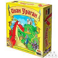 Настольная игра: Иван Ураган, арт. 1619