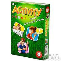 Настольная игра: Активити для всей семьи компактная, арт. 793295