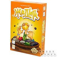 Настольная Игра: Жадюги, арт. 321924