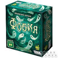 Настольная игра: Фобия, арт. 915272