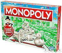 Настольная игра: HASBRO (РУС): Монополия (новая версия), арт. C1009