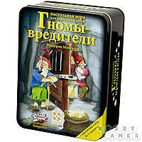 Настольная игра: Гномы-вредители. Делюкс, арт. 320507