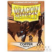 Протекторы Dragon Shield (100шт. 63х88 мм): Copper Matte AT-11016