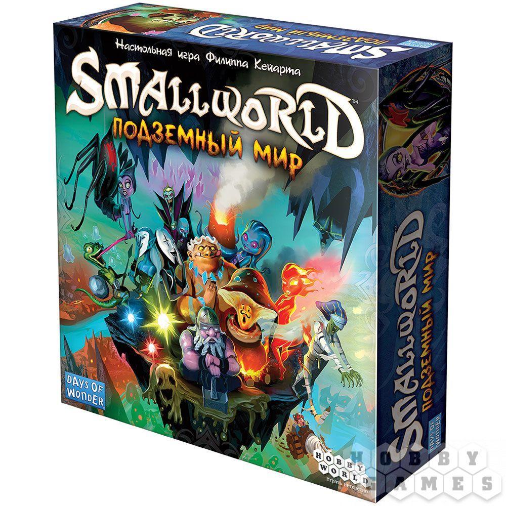 Настольная игра: Small World: Подземный мир, арт. 1869 - фото 1