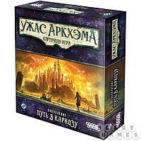 Настольная игра: Ужас Аркхэма. Карточная игра: Путь в Каркозу, арт. 915055