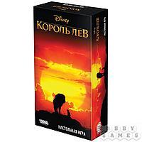 Настольная игра: Король лев, арт. 915104