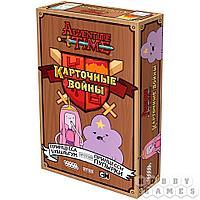 Настольная игра: Время приключений: Карточные войны. Принцесса Бубыльгум против Принцессы Пупырки, а