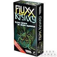 Настольная игра: Fluxx Ктулху, арт. 1668