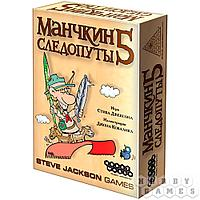 Настольная игра: Манчкин 5. Следопуты (2-е.рус.изд), арт. 1328