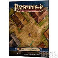 """Настольная игра: Pathfinder. Настольная ролевая игра. Игровое поле """"Деревня"""", арт. 1807"""