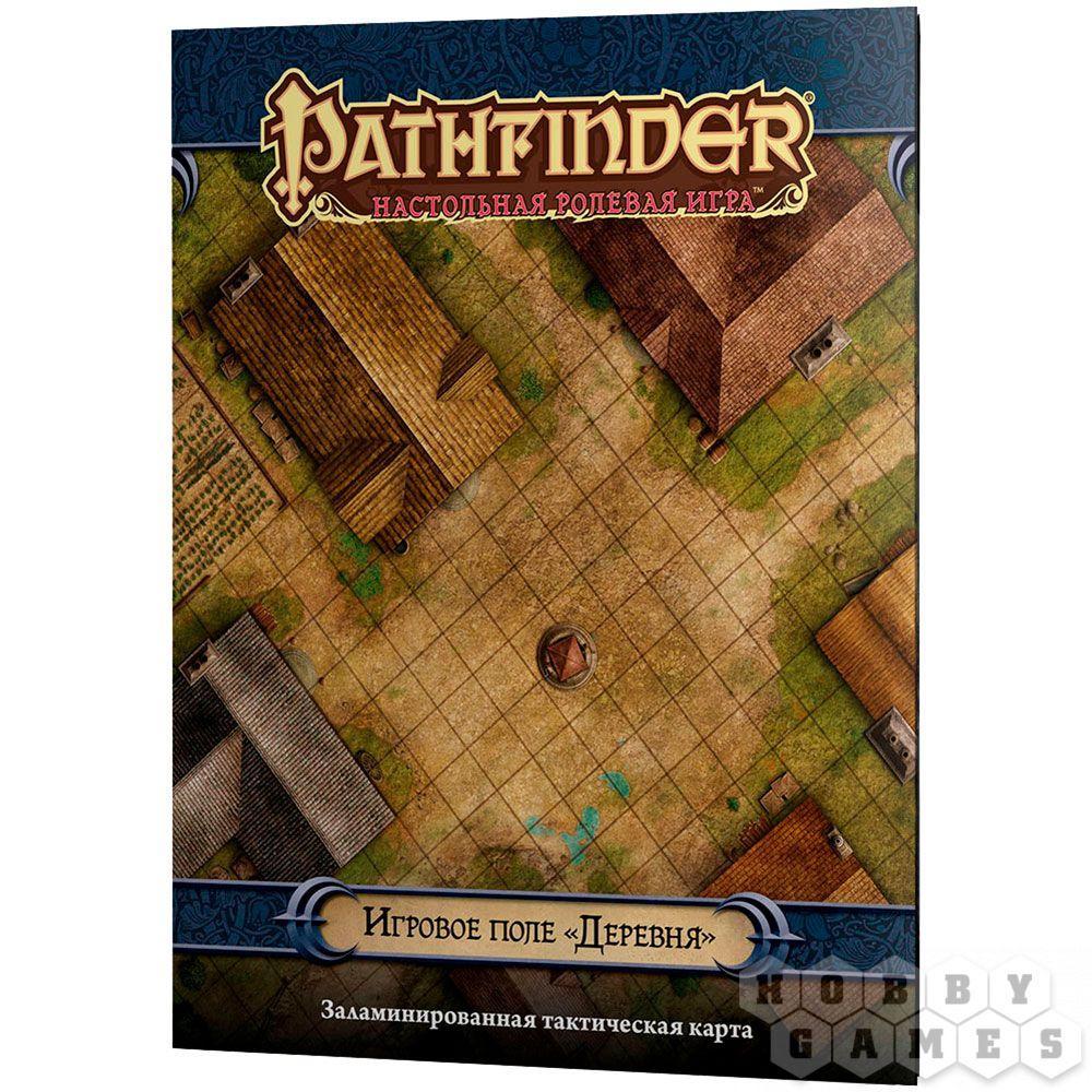 """Настольная игра: Pathfinder. Настольная ролевая игра. Игровое поле """"Деревня"""", арт. 1807 - фото 1"""