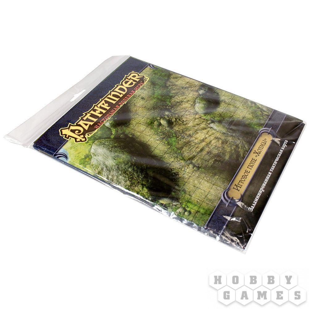 Pathfinder. Настольная ролевая игра. Составное поле «Отсеки звездолётов», арт. 915194 - фото 2