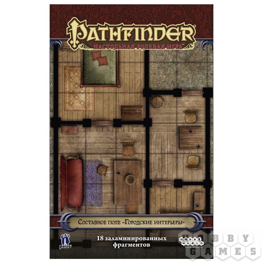 Pathfinder. Настольная ролевая игра. Составное поле «Отсеки звездолётов», арт. 915194 - фото 3