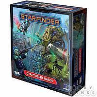 Starfinder. Настольная ролевая игра. Стартовый набор, арт. 915125