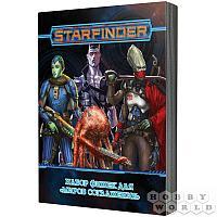 Starfinder. Настольная ролевая игра. Миры Соглашения. Набор фишек, арт. 915192