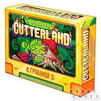 Настольная игра: Cutterland. Грибница, арт. 915196