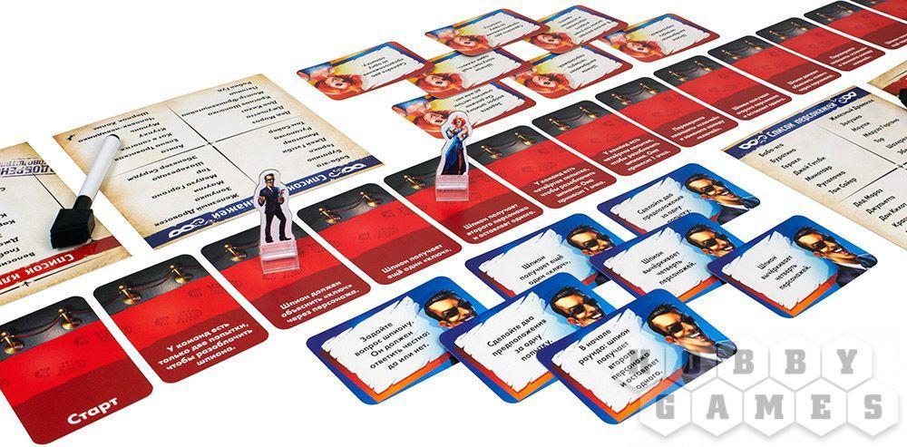 Настольная игра: Spycon, арт. 915164 - фото 2
