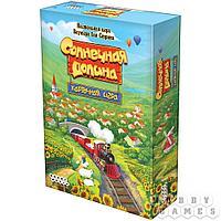 Настольная игра: Солнечная долина. Карточная игра, арт. 915121