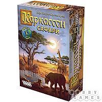 Настольная игра: Каркассон: Сафари, арт. 915097