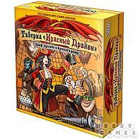 Настольная игра: Таверна «Красный Дракон»: Эльф, русалки и бутылка рома, арт. 915106