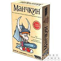 Настольная игра: Манчкин (цветная версия, 2-е рус. изд.), арт. 1031