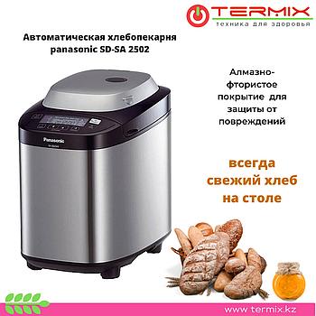 Автоматическая хлебопекарня panasonic SD-SA 2502