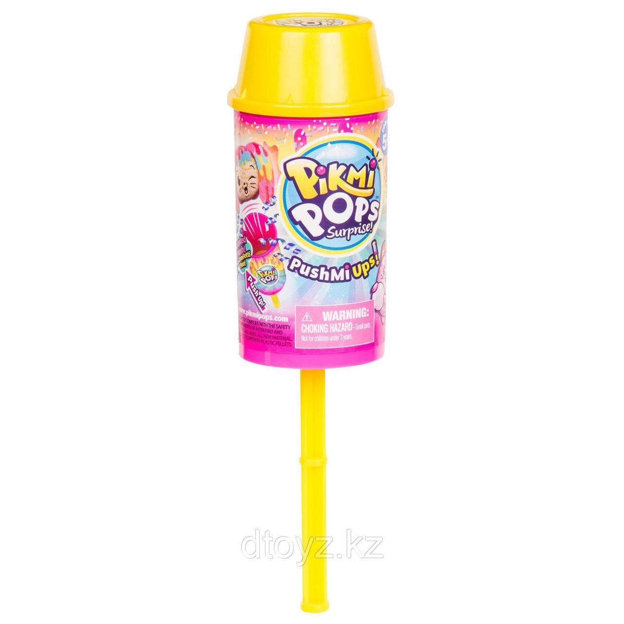 Набор-сюрприз Pikmi Pops с героем Pushmi Ups и конфетти