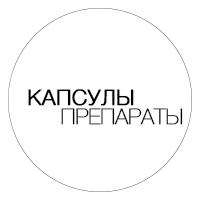 Vivisan - Капсулы и БАДЫ