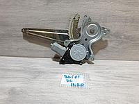 8350263JA1 Стеклоподъемник задний левый для Suzuki Swift 2011-2017 Б/У
