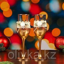 """Набор новогодних бокалов """"Виоланта"""","""