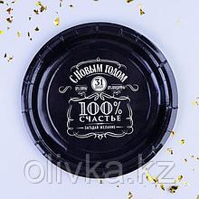 Тарелка бумажная «С Новым годом», виски, 18 см