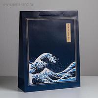 Пакет ламинированный вертикальный Present, L 31 × 40 × 11,5 см