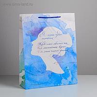Пакет ламинированный вертикальный «Чудное мгновенье», L 31 × 40 × 11,5 см